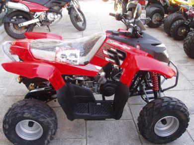 AMS FE50-2014