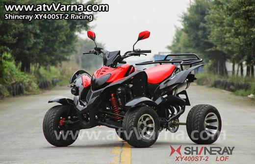 SHINERAY XY 300 ST-4E-2015